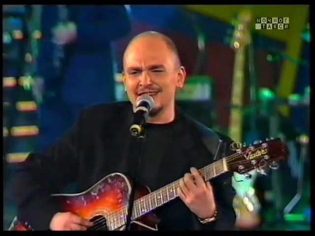 Сергей Трофимов Алефтина. 1999г.