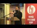 Протоиерей Андрей Ткачев в Севастополе 12.02.2014 - Всем быть в храме