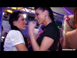 Секс пати на дискотеках