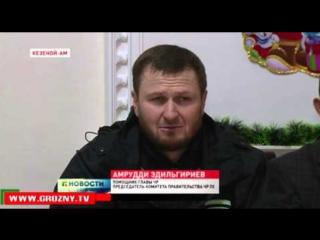 На туристической базе «Казеной-Ам» обсудили вопросы горного туризма