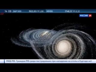 Роскосмос предсказал столкновение Млечного Пути с галактикой Андромеды