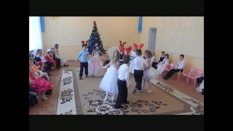 Фрагмент с новогоднего праздника.Танец Три белых коня.1-А класс