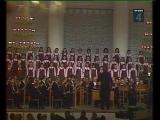 ★ Творческий вечер композитора Марка Фрадкина (1979)