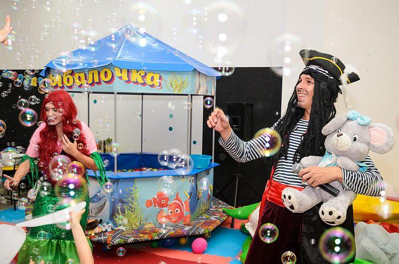 Русалочка и Пират, детские праздники