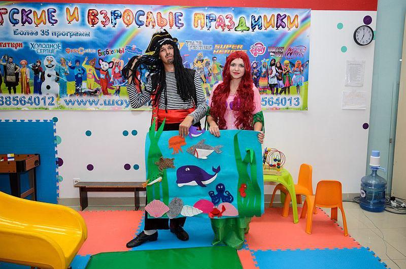 Русалочка и пират