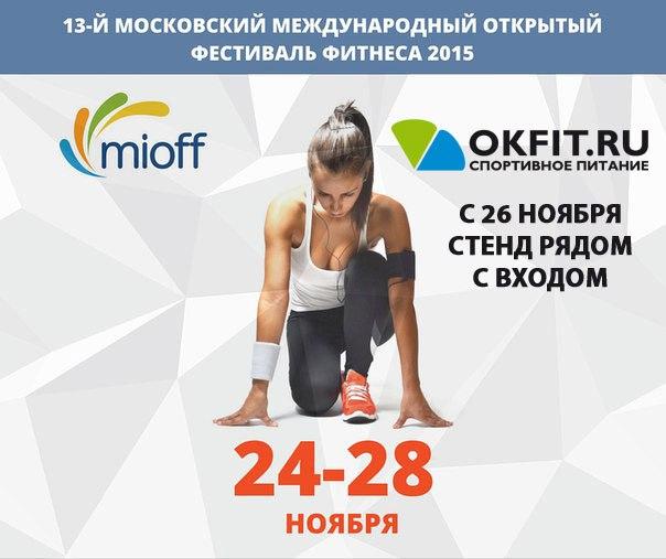 MIOFF 2015