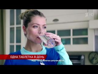 Реклама АЦЦ 2015 - Кашлик не игрушка