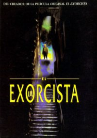 El Exorcista III (The Exorcist III) ()
