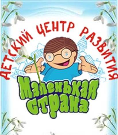 """Афиша Серпухов """" Подснежники для мамы """""""