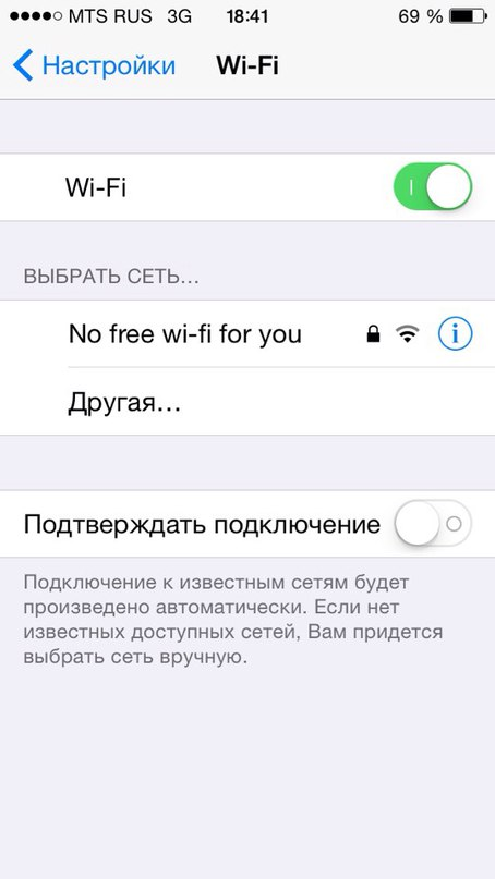 Глеб Потанин   Москва