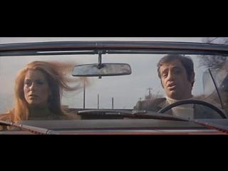 (Жан-Поль Бельмондо) Сирена «Миссисипи» La sirène du Mississipi (1969)