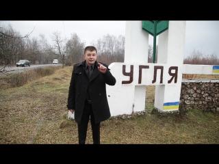 ВАСЬКО! РОЗКАЖИ!))