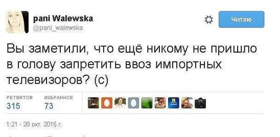 Из-за Украины и санкций экспорт российской водки обвалился более чем на 40% - Цензор.НЕТ 2656