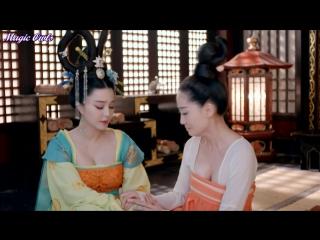 ► Императрица Китая - 61 серия