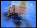 Hisusi xostum@(ՀԻՍՈՒՍԻ ԽՈՍՏՈՒՄԸ)multfilm