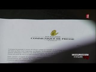 Bikini de Reims : Fdesouche dans Complément d'Enquete (France 2)