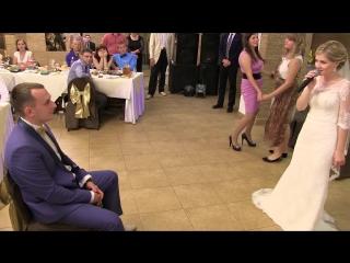 Песня для любимого мужа на  нашей свадьбе