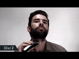 Panasonic Beard Styling [Russian version] - Полная борода