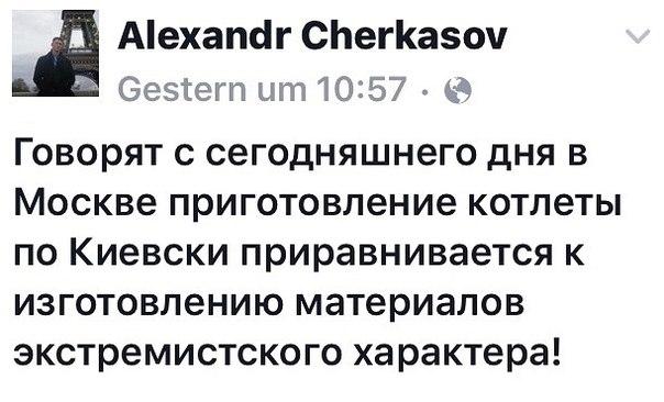 Российское следствие просит продлить домашний арест директора Библиотеки украинской литературы Шариной, - адвокат - Цензор.НЕТ 6249