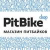 Pitbike Shop - сообщество питбайкеров