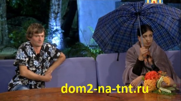 dom2 ru