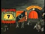 Сенсация! Запрещенный советский мультфильм 1949 года! Актуальный сейчас,100