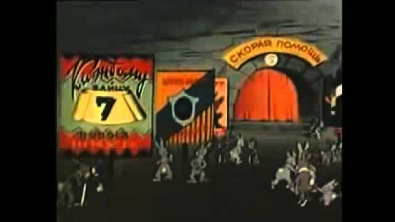 Запрещенный советский мультфильм 1949 года! Актуальный сейчас,100%