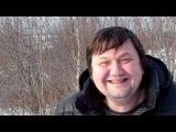 Игорь Слуцкий - Сахалин