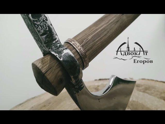Самодельный томагавк из ЖД костыля Railroad Spike Tomahawk