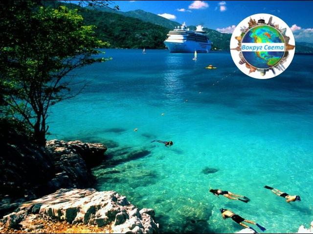 Карибский круиз.Пуэрто-Рико, Виргинские острова, Доминикана, Гаити.Круизные лайнеры. Вокруг Света