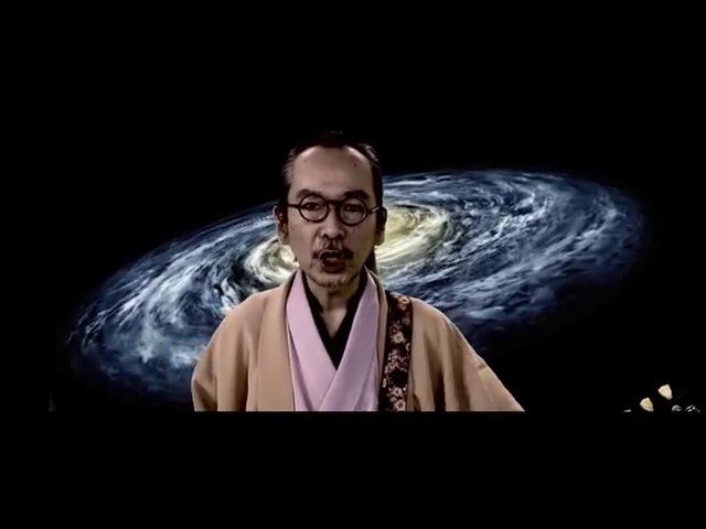 人間椅子「恐怖の大王」 (Ningen Isu - Great king of terror )