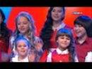 Игорь Крутой и хор Детской Новой Волны, Первоклашки. РПГ-2014. TVLive.