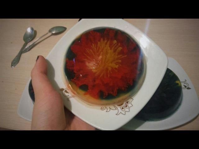 3D желе Цветок в желе Cooking