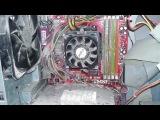 Чистка компьютера компрессором (Computer clean-up)