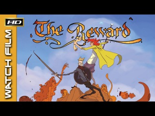 THE REWARD (HD) Two boys go on an epic adventure and encounter a twisted end (TheAnimationWorkshop)