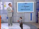 10 правил воспитания гиперактивного ребёнка Доктор Комаровский
