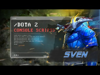Dota 2 Scripts: Sven / Скрипты на Свена