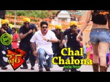 Chal Chalona Song Teaser | Sher | Kalyan Ram | Songal Chauhan | S.S.Thaman