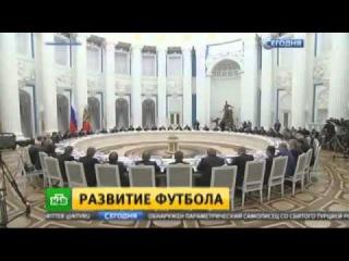 0912 2015Последние новости России и мира.Сегодня
