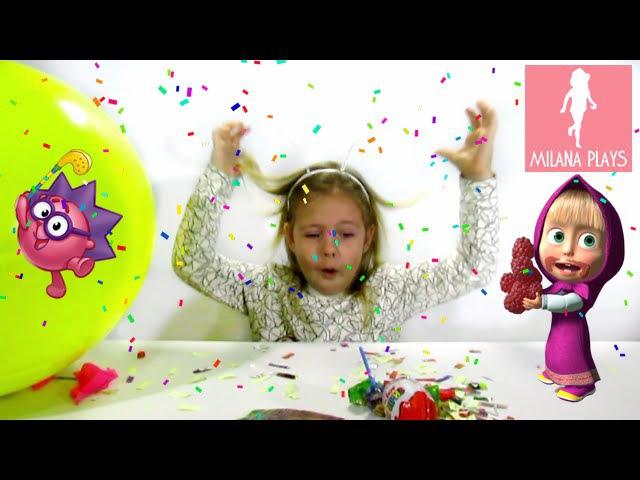 ♥ Лопаем Большие Шарики С Сюрпризами Миньоны Смешарики Пчелка Майя Burst Huge Balls With a Surprise