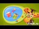Фиксики - Фикси-советы - Что делать с батарейками