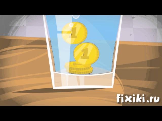 Фиксики - Фикси-советы: Опыты с водой