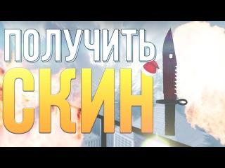 Конструктор играть скины в кс го Люберцы, Октябрьский