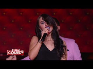 Comedy Club: Artik & Asti - Никому не отдам