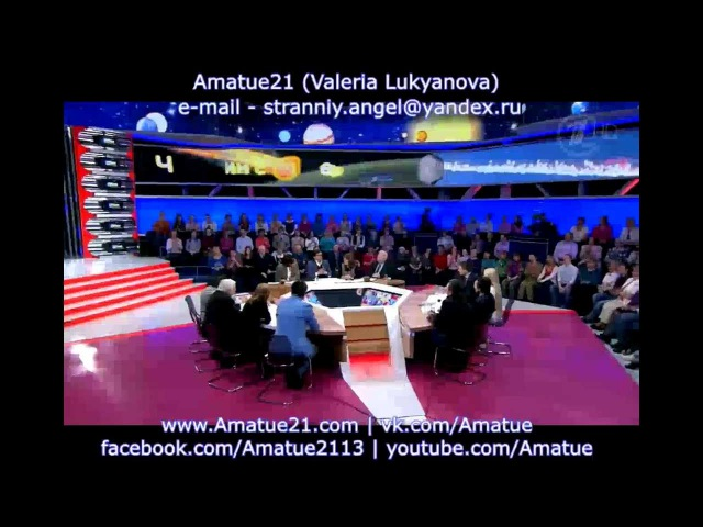 Valeria Lukyanova Amatue 21 Валерия Лукьянова Аматуе 21 о метеорите