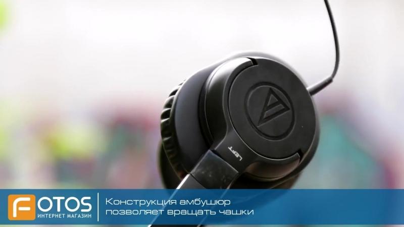 Гарнитура Audio-Technica ATH-AX1