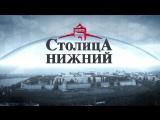 Нижегородский ансамбль народной песни Любава выступил на фестивале культур в Южной Корее