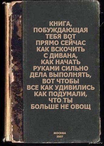 Ангелина Смирнова | Тверь