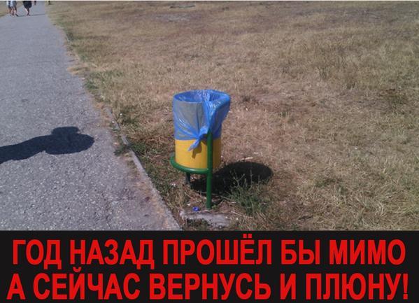 Еблю украинских женщин фото фото 268-927