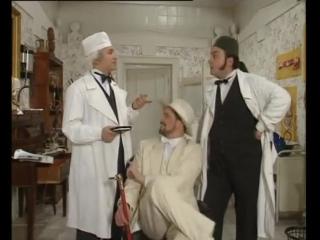 staroetv.su Оба-на! Угол-шоу (1 канал Останкино, 1995) Из жизни доктора Адама. 1 серия